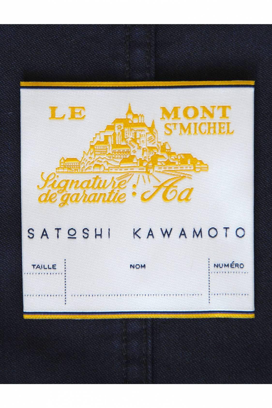 Veste de Travail Satoshi Kawamoto